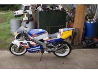 Honda NSR 250 SP