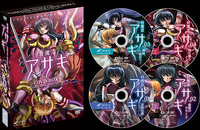 Taimanin Asagi DVD-BOX Anime Girl Ninja Ero From - Anime Ninja Girl