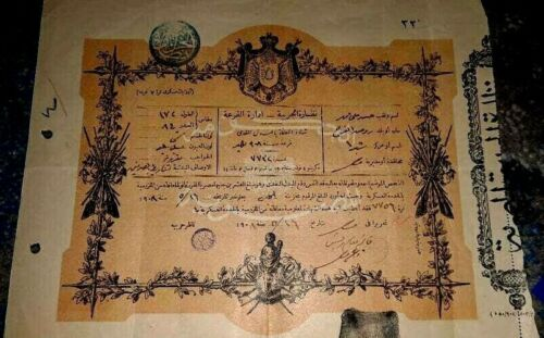 EGYPT KHEDEVIAL 1908 DOCUMENT ILLUSTRATED CERTIFICATE MILITARY SERVICE EXEMPTION