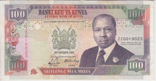 Kenya Banknote P27r-9023 100 Shillings 14.10.1989, Prefix ZZ, Replacement, VF-EF