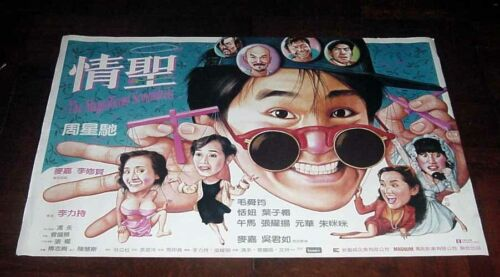 """Stephen Chow """"The Magnificent Scoundrels"""" Amy Yip  RARE HK 1991 ORIGINAL POSTER"""