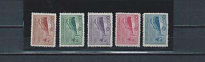 Middle East Saudi Arabia scarce mint TRAINS stamp set