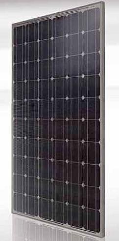 245 Watt Solar Panel Ebay