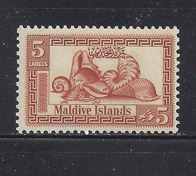 MALDIVE ISLAND - 60 - MH - 1960 - COWRY SHELLS