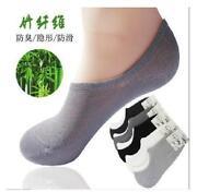 Mens Non Slip Socks