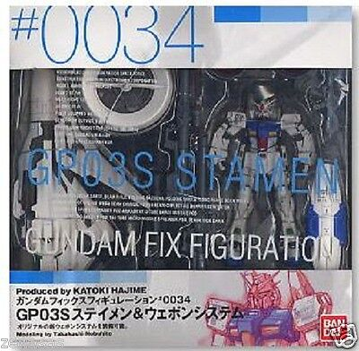 Used Bandai Gundam Fix Figuration #0034 GP-03 Stamen From Japan