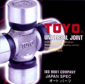 Holden Rodeo Frontera Isuzu & Jackaroo UNIVERSAL JOINT 2WD & 4WD Seaford Frankston Area Preview