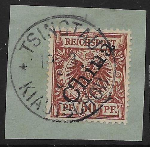 KIAUTSCHOU SGZ19 1898 50pf CHOCOLATE 56 DEG OVPT USED