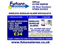 Burglar Alarm Installations, Servicing and Repairs / Home Security