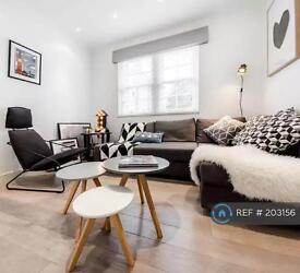 2 bedroom house in Ufford St, London, SE1 (2 bed)