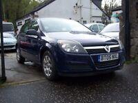 Vauxhall Astra Club, 2005, 1.6 Petrol, Easytronic, 5 Door Hatchback