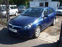Vauxhall Astra Club Twinport, 2004, 1.6 Petrol, 5 Door Hatchback