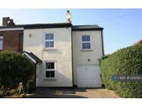 3 bedroom house in Gravel Lane, Wilmslow, SK9 (3 bed) (#1214763)
