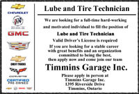 Lube and Tire Technician