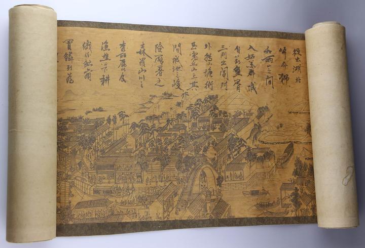 саруханов картинка китайского свитка тысячи