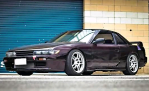 Wanted: Wanted running 180sx or S13