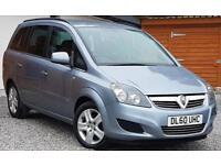 Vauxhall Zafira 1.8i EXCLUSIV