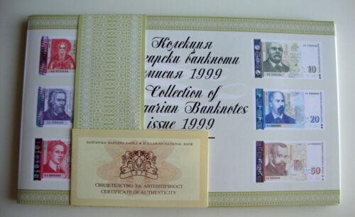 BULGARIA Full Set 1,2,5,10,20,50 leva  banknotes 1999 Bank pack number AA