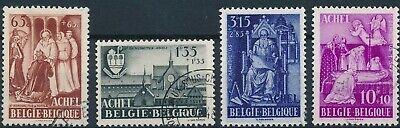 [1930] Belgium 1948 good Set very fine Used Stamps