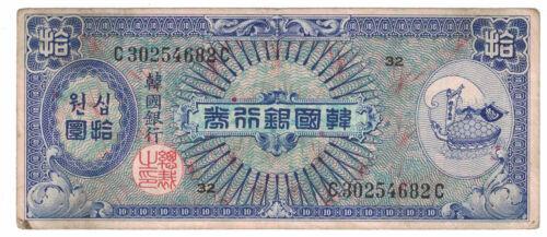 South Korea - ND (1953) 10 Won Banknote (P-13)
