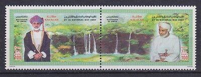OMAN  1997 NATIONAL DAY, SALALAH WATERFALLS. MNH-VF  SCOTT 395A