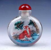 Chinese Glass