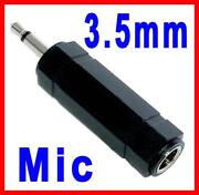 3.5MM Microphone Adapter