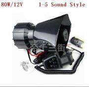 12V Speakers