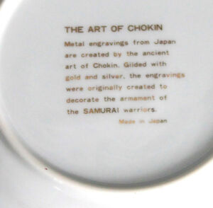 HAND-MADE JAPANESE COLLECTOR PLATE Cambridge Kitchener Area image 2