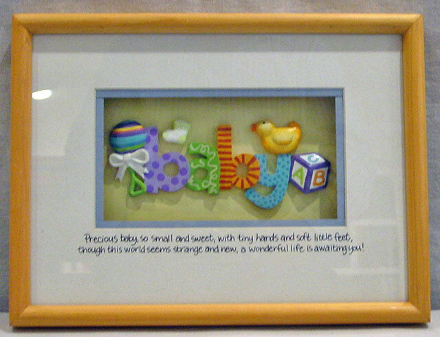 """ADORABLE GANZ BRIGHT STAR DESIGN BABY""""S SHADOW BOX PICTURE SIZE 9"""" x 12"""" NEW"""