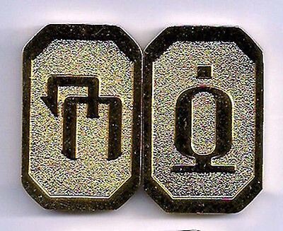 New Series Battlestar Galactica Gold Cubit Set of 2
