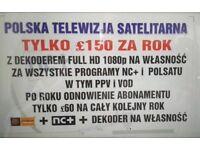 POLSKA TELEWIZJA POLSKA TV FULL PAKIET CALY PAKIET