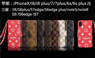 Luxury Famous Flip Grid Leather Wallet Cash Card Cash Case Cover For I Phone Lv8