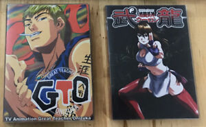 Anime Box Sets - GTO, Fighting Beauty Wulong