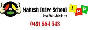 Mahesh Drive School Cranbourne Casey Area Preview