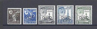 QATAR 1964 SG 38/42 MNH Cat £60