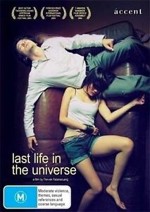 Last Life in the Universe (DVD, 2008) Arthouse Japanese  Pen-Ek Ratanaruang