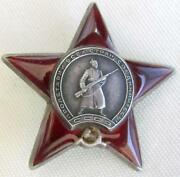 Order Red Star