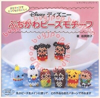 Japanese Bead Craft Pattern Book 3D Beading Disney Character Animal Doll * NEW