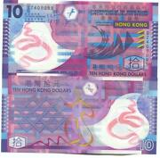 Hong Kong 10 Dollar