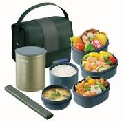 Zojirushi Lunch Box