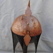 Persian Helmet