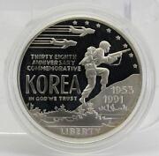 Korean Silver Coin