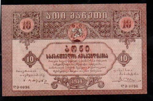 Georgia 10 rubles 1919 (P-10) UNC
