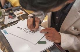 Arabic calligraphy art personalised