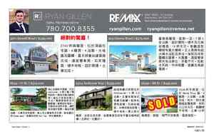 Full service Real Estate listings. Top dollar for your home FAST Edmonton Edmonton Area image 3