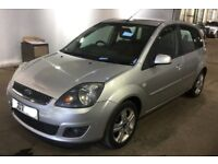 Ford Fiesta 2007 Silver Front Bumper & Bonnet Wanted