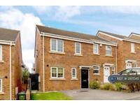 3 bedroom house in Pickering Drive, Blaydon, NE21 (3 bed)