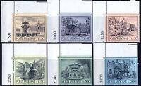Vaticano 1975: Fontane E Vedute Serie Completa Angolo Di Foglio A -  - ebay.it