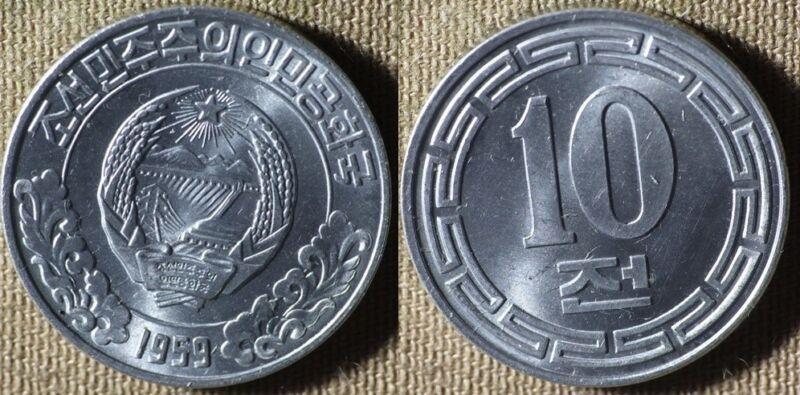 Korea  : 1959 10 Ch Gem BU Luster Beautiful # 3    IR6163